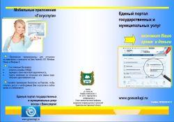 b_250_250_16777215_00_images_2012_1.jpg