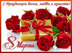 b_250_250_16777215_00_images_8marta.jpg