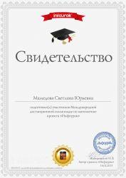 b_250_250_16777215_00_images_Mamedova15.jpg