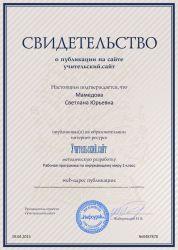 b_250_250_16777215_00_images_Mamedova20.jpg