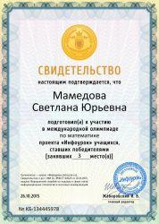 b_250_250_16777215_00_images_Mamedova26.jpg