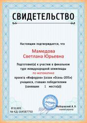 b_250_250_16777215_00_images_Mamedova29.jpg