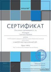 b_250_250_16777215_00_images_Mamedova36.jpg