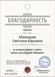 b_250_250_16777215_00_images_Mamedova7.jpg
