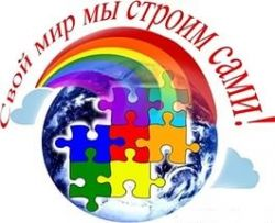 b_250_250_16777215_00_images_Shkol_samoupr.jpg