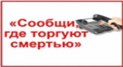 b_250_250_16777215_00_images_akciy.png