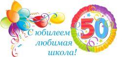 b_250_250_16777215_00_images_ubiley50.jpg